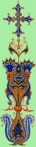 Armenischenfist2