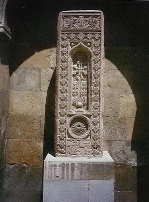 Khatchkar15