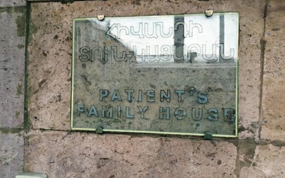 KinderspitalsArabkir2
