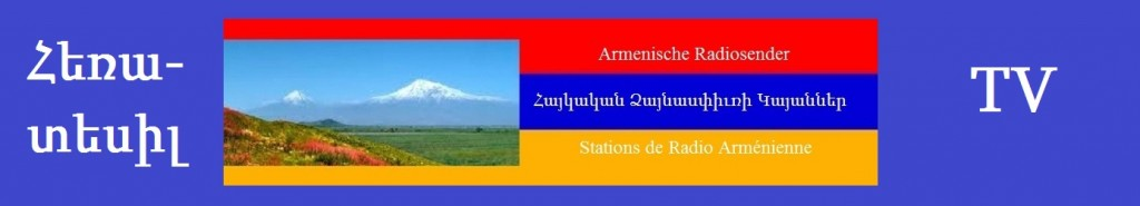 Armenian Live TV Channels