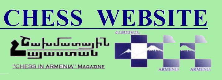 chess-website1 fon fist